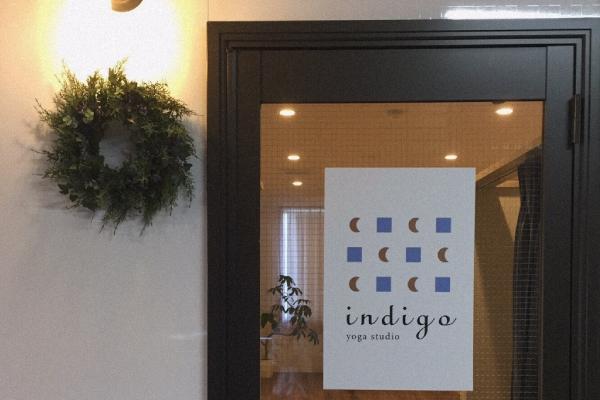 yoga studio indigoの画像